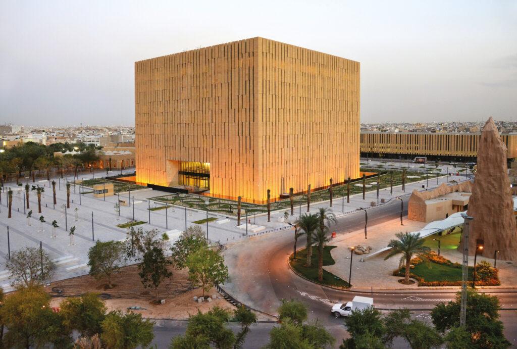Gerichtskomplex, Riad, Saudi-Arabien