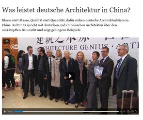 """""""What does German architecture accomplish in China?"""" coverage DeWas leistet deutsche Architektur in China?"""", Beitrag Deutsche Welleutsche Well"""