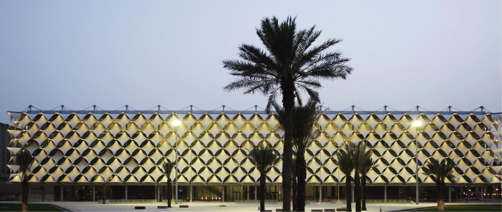 Vue extérieure de la King Fahad National Library, Riyad
